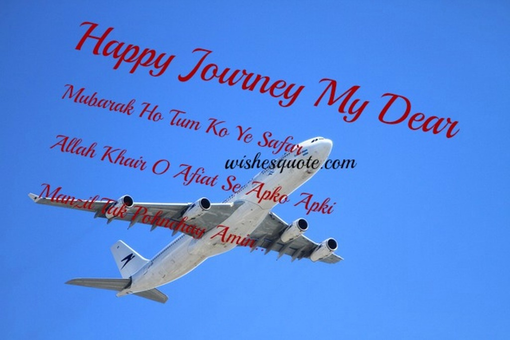 Happy journey images in hindi adsleaf happy journey my dear wishes greetings pictures wish guy m4hsunfo